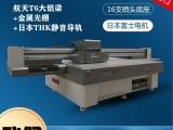 南京uv平板打印机厂家