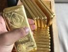 赞皇哪个金店回收二手黄金白金钻石赞皇黄金白金钻石回收厂家