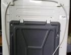 出售全自动洗衣机