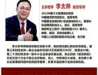 李太林二线岗位的量化薪酬设计在线直播