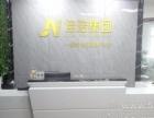 深圳公司 交易 买卖 转让 资质批文 工商代理