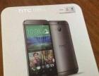 金色HTC M8