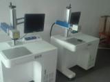 昆山厂家销售激光打标机 激光镭雕机