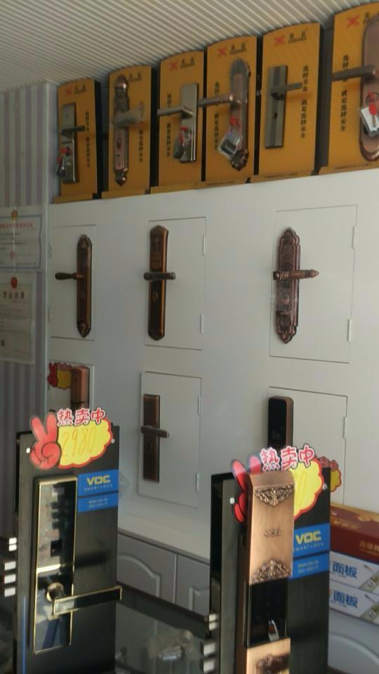 古冶区金钥匙开锁修锁换锁