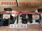 AIDA气动泵异响维修,东永源批发金丰沖床气泵PH1071-