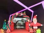 玉溪豆豆气球策划周年庆典气球布置圣诞气球装饰布置