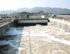 吉林省正规废水处理出口