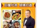 沙县小吃 黄焖鸡米饭 这种小餐馆为何能风靡全国
