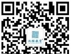 2017年山东省人力资源管理师3月20日至28日进行网上报名