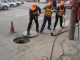 太原市疏通下水道改装清洗管道抽污泥抽化粪池