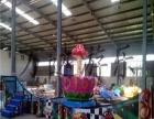 提供:万达 公园游乐设备弯月飘车,公园鲤鱼跳龙门