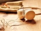 沈阳雅思听力技巧,就到新侨教育,助力考试成功