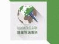 上海虹口区广中路周边的保洁公司,匠心注于品质,专业还您放心