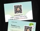 【中瑞传媒】企业VI系列之—营销型名片