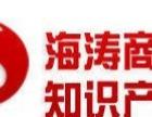宁波海曙望春商标注册海曙望春专利申请宁波知识产权