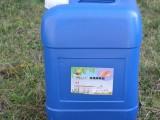 供应垃圾填埋场除臭剂