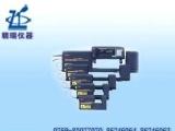 三丰镭射,日本三丰激光镭射测径仪,非接触