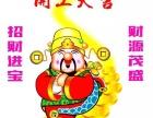 天津全境按揭和抵押贷款