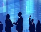 山木培训企业管理班,提高管理能力适合中小型企业,
