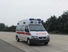 郑州跨省救护车转运