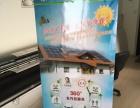 低价印刷名片传单海报画册室内外广告华南泉水免费送货