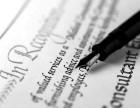 翻译出生证成绩单毕业证各类证件,语种齐全,加急可当天出