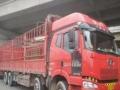 台州旺旺物流、整车零担、全国快运、回程车价格超低