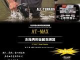 美国进口盖瑞特AT-MAX水陆两用金属探测器价格