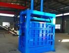 北京鲁丰立式全自动打包机 铝合金压扁机 塑料瓶压包机报价
