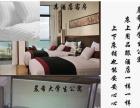 青年公寓 东塘西 省时省力省钱 轻松入住 随时退房