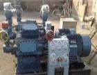 浙江二手制冷机组回收台州临海市二手制冷机组回收