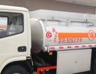 即将报废5吨小油罐车低价出售