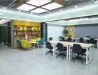 众创空间 新秀1-30人办公空间出租 送免租期
