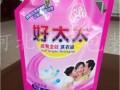 日化用品彩印复合包装袋洗衣液自立吸嘴包装袋定制