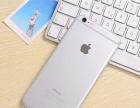 全国首销原装正品苹果手机-包邮-支持到付