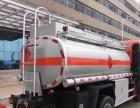 重汽豪沃4吨加油车厂家直销