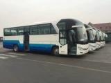 北京房山大巴车租赁公司