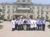 天津塘沽新河有名气的养老院