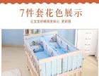 双胞胎婴儿床