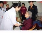 广州寿星城养老院 养生养老新模式 免赞助费 月补400