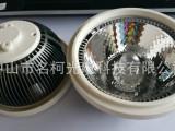 AR111豆胆灯外壳COB 格栅灯外壳 外壳配件,按要求订制