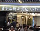 萝岗万达广场首层7字位餐饮铺 月租金20000元