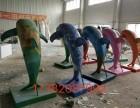 长沙玻璃钢海豚十二生肖彩绘雕塑