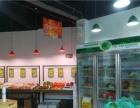 金阳中铁逸都141㎡超市转让低价急转【和铺网推荐】