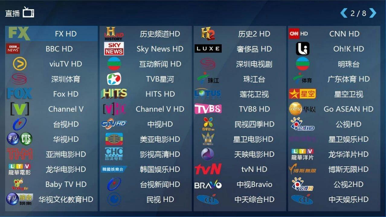 港澳台及欧美电视频道机顶盒app,如CNN,BBC,HBO等