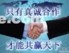 天安国际快递 国际空运 国际物流公司