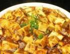 热豆腐,胡辣汤,水煎包,大包子加盟 中餐 投资金额