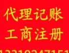 专业泾阳、三原、西咸新区公司免费注册天煜财务