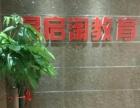 广西南宁淘宝大学培训中心,淘宝装修运营推广开店学习