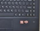 联想电脑九成新